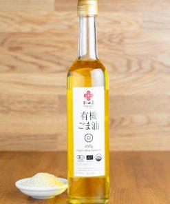 Wadaman Bio Weißes Sesamöl groß Vorderseite