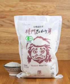 Masakado Hikari Mai Bio Koshihikari Sushi Reis Vorderseite