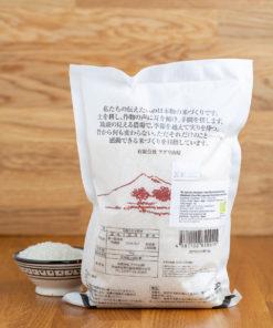 Masakado Hikari Mai Bio Koshihikari Sushi Reis Rückseite