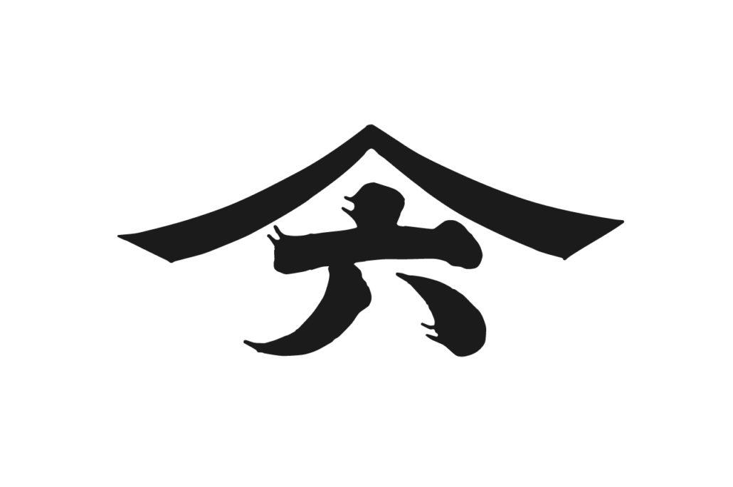 Logo Yamaroku Shoyu