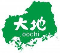 Logo Sennari Oochi Taste Institute